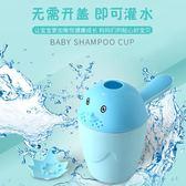 兒童洗頭杯水勺嬰兒洗澡洗發杯花灑水瓢寶寶戲水舀子塑料加厚大號 極客玩家
