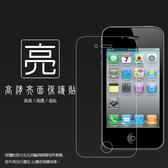 ◆亮面螢幕保護貼 Apple 蘋果 iPhone 6/6S 4.7吋 (雙面) 保護貼 軟性 亮貼 保護膜 手機膜