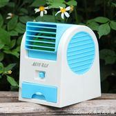 創意用品清涼天解暑日降溫神器實用生活日用品小百貨防暑艾美時尚衣櫥