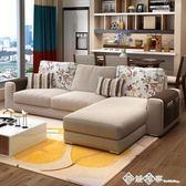 沙發簡約小戶型沙發組合可拆洗轉角宜家客廳三人客廳整裝家具QM    西城故事