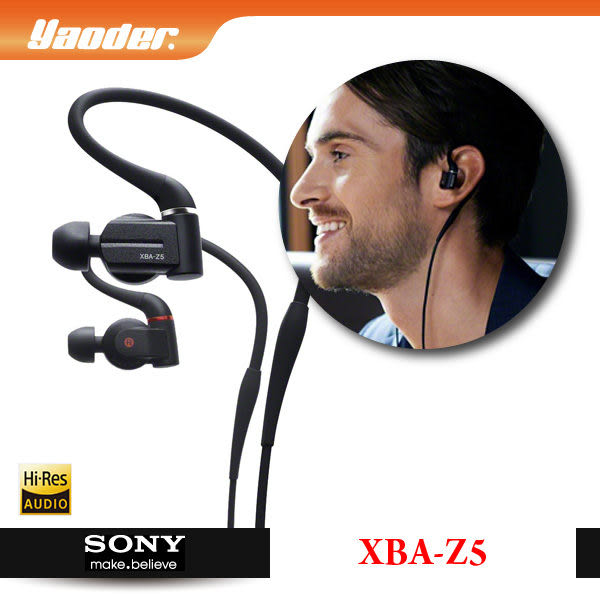 【曜德★免運★送紅酒配件組】SONY XBA-Z5 完美音質 三單體平衡電樞 手機通話