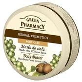 【Green Pharmacy】乳木果油&咖啡豆美體滋養霜 200ml