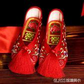 婚鞋 繡花鞋婚鞋新娘鞋紅色平底女鞋千層底布鞋流蘇秀禾鞋中式婚鞋   琉璃美衣