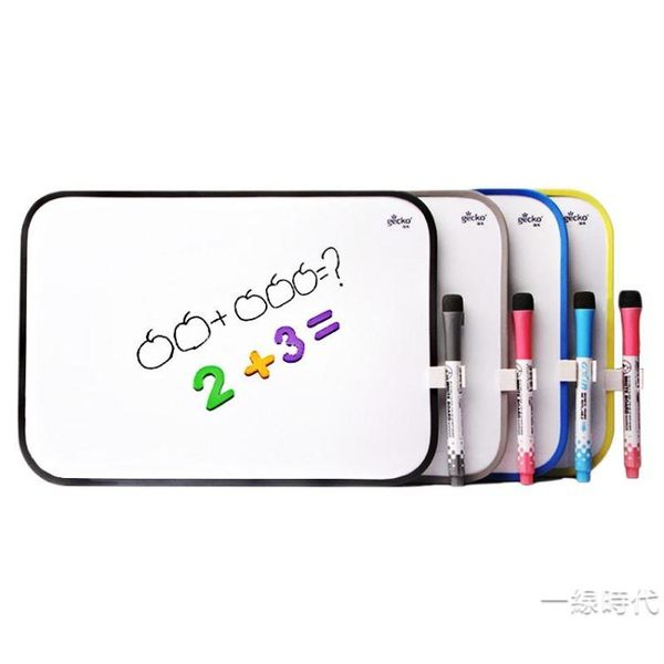 塑料軟邊寫字板小白板兒童掛式辦公家教磁性留言板黑板記事板WY【聖誕交換禮物】