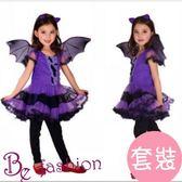 萬聖節服裝  歐美兒童巫婆裝(不含掃把)  Be Fashion
