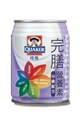 桂格完膳營養素-50鉻配方24入