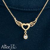天使之心 黃金項鍊