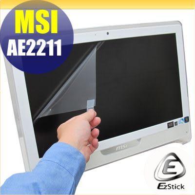 【EZstick】MSI AIO AE2211 22吋寬專用 LCD靜電式霧面螢幕貼(多點觸控專用 滑順型)另有客製化尺寸服務