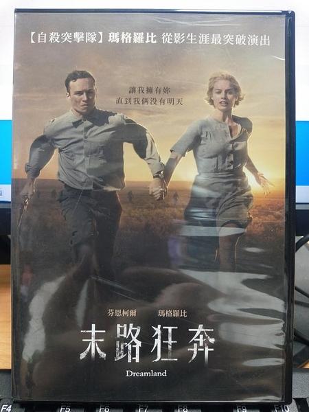 挖寶二手片-P02-312-正版DVD-電影【末路狂奔】-瑪格羅比 芬恩柯爾 崔維斯費米爾(直購價)