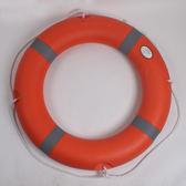 塑膠救生圈2.5公斤kg加厚實心船用專業成人大人泡沫游泳圈 萌萌小寵DF