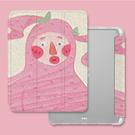 卡通水果2021年IPad Pro 12.9吋第5代平板保護殼 韓版第四代12.9吋軟殼平板保護套 蘋果IPad Pro12.9吋皮套