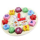 益智早教積木拼圖 益智形狀配對拼圖 兒童益智玩具 簡物之家