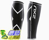[美國直購] 2XU PWX Compression Calf Guard 新款黑色 緊身壓縮小腿套 男女適用 鐵人三項 三鐵 壓力腿套