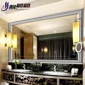 降價兩天 靚晶晶浴室鏡子衛浴鏡 懸掛梳妝鏡壁掛洗手臺鏡子 簡約方形邊框鏡