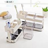 情侶簡約漱口杯套裝 塑料置物牙刷架牙刷杯創意刷牙杯家用牙缸【櫻花本鋪】