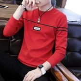 男士長袖T恤男薄款圓領體恤打底衫秋季修身大學T韓版男裝秋衣上衣