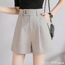 女休閒褲2020春裝新款韓版高腰寬鬆顯瘦直筒西裝褲五分闊腿短褲子 618購物節
