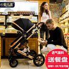 嬰兒推車高景觀可坐可躺輕便折疊避震寶寶手推車 YL-YETC129