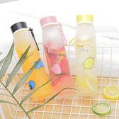 水杯 韓版磨砂玻璃杯子女學生夏季韓國清新可愛水杯創意潮流簡約便攜杯 潮先生