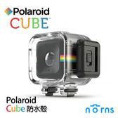 Norns【Polaroid Cube防水殼】透明 保護殼 水晶殼 巧易裝防水盒 Cube配件