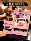 桌面收納盒 化妝品收納盒家用大容量帶鏡子網紅整理護膚桌面梳妝臺塑料置物架 JD寶貝計畫