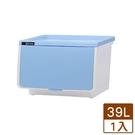 KEYWAY OPEN直取式收納箱HG-396(藍)【愛買】