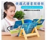 便攜式讀書閱讀架平板支架食譜架樂譜夾抬頭看書架兒童夾書器書支架減輕負擔課業姿勢