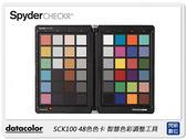 【分期0利率,免運費】Datacolor Spyder Checkr 48色色卡 智慧色彩調整工具 (DT-SCK100,公司貨)