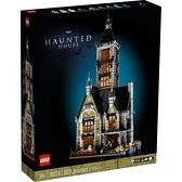 樂高積木 LEGO《 LT10273 》創意大師 Creator 系列 - 遊樂場鬼屋 / JOYBUS玩具百貨