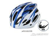 騎行頭盔一體成型男女山地公路自行車頭盔騎行裝備安全帽  潮流前線