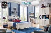 【大熊傢俱】Bb 705 兒童床 雙人床 青年床 青少年床組 兒童床組 男孩床 書桌 衣櫃 書椅 床頭櫃