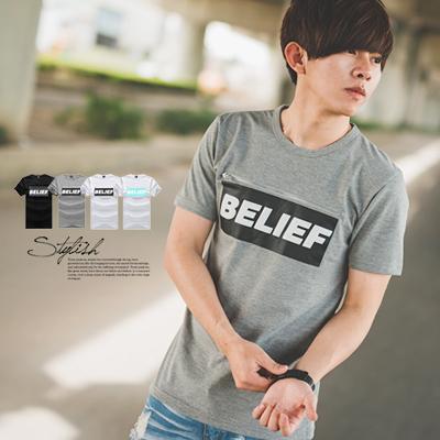 T恤 造型拉鍊色塊BELIEF文字短T【N9857J】
