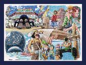 【拼圖總動員 PUZZLE STORY】東海到偉大的航道 日本進口拼圖/Ensky/海賊王 One Piece/150P/迷你塑膠/附框