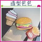 邪惡點心造型斜背包 創意零食手拿包 漢堡手機袋 蛋糕手機包 搞怪斜跨包 多功能小包包 通用款