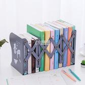 書夹 創意韓國風格學生文具可伸縮活動式三欄書立陳列檔架igo 卡菲娅