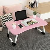 折疊筆電桌床上桌  懶人桌子 小茶几 筆電桌 和室桌《YV9746》 HappyLife