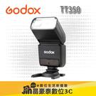 Godox 神牛 TT350S 閃光燈 晶豪泰3C 專業攝影 開年公司貨 for Sony