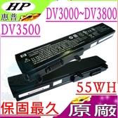 HP 電池(原廠)-惠普 PAVILION DV3007,DV3013,DV3028,DV3112, DV3505,DV3530,HSTNN-XB70,HSTNN-XB71