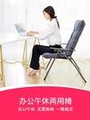 辦公室午休椅加固摺疊躺椅午睡椅子家用靠背椅宿舍電腦椅懶人躺椅 NMS 樂活生活館