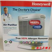 @南屯手機王@HoneyWell 空氣清淨機 13-18坪 HPA-300APTW  宅配免運費
