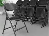 摺疊椅培訓椅辦公室電腦椅家用休閒座椅簡易靠背會議室椅麻將椅子igo    西城故事