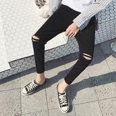 中大尺碼 夏季破洞褲男士黑色小腳修身韓版潮流彈力學生 KB2196【每日3C】