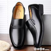 男鞋商務正裝黑色皮鞋男士透氣休閒鞋鏤空圓頭中老年爸爸鞋子 西城故事