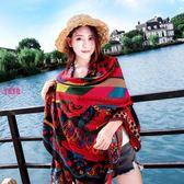 超大圍巾女 防曬披肩 薄款沙灘巾兩用絲巾(共24色)AL1006