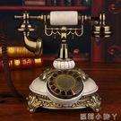 復古電話機轉盤家用電話復古電話座機金屬撥盤仿古電話機歐式美式云彩石 NMS蘿莉小腳丫