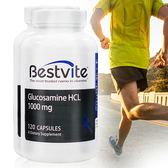 【美國BestVite】必賜力葡萄糖胺膠囊2瓶組 (120顆*2瓶)