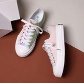 帆布鞋 女鞋 休閒鞋 撞色帆布鞋 女帆布鞋 韓風休閒鞋 D4153◆OSOME奧森鞋業