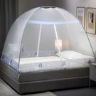 蚊帳-蒙古包1.5m床 1.8m家用2米...