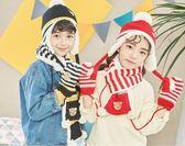 女童護耳毛  寶寶帽子兒童帽子圍巾手套三件套女童男童護耳潮    瑪麗蘇