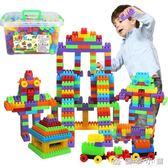 萌寶寶積木兒童大顆粒塑料拼搭益智拼插男孩寶寶3-6周歲玩具優家小鋪